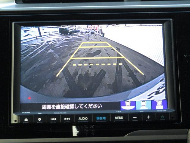 13G・L ホンダセンシング 4WD 試乗車アップ ワンオーナー 純正ナビ(26枚目)
