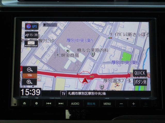 13G・L ホンダセンシング 4WD 試乗車アップ ワンオーナー 純正ナビ(27枚目)