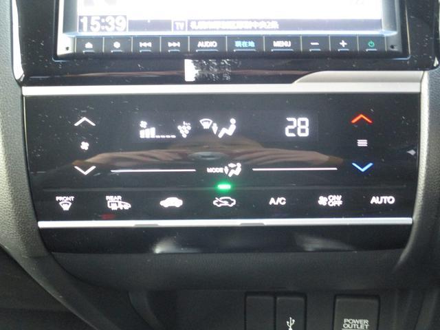 13G・L ホンダセンシング 4WD 試乗車アップ ワンオーナー 純正ナビ(28枚目)
