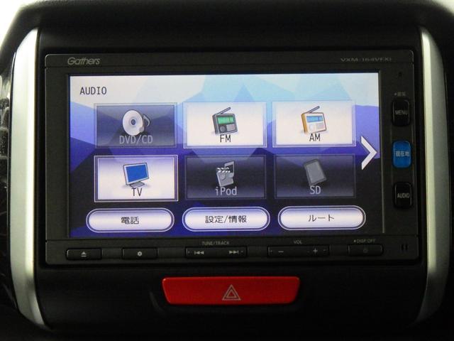 G・ターボLパッケージ 4WD 純正ナビ 純正エンスタ 両側電動スライド(25枚目)