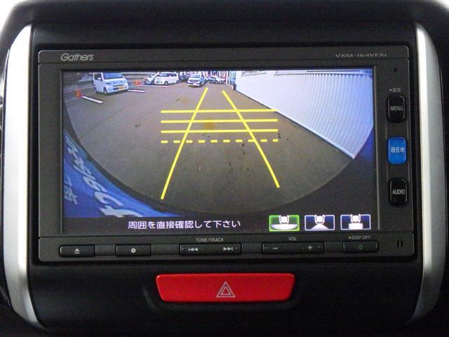 G・ターボLパッケージ 4WD 純正ナビ 純正エンスタ 両側電動スライド(26枚目)