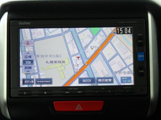 G・ターボLパッケージ 4WD 純正ナビ 純正エンスタ 両側電動スライド(27枚目)