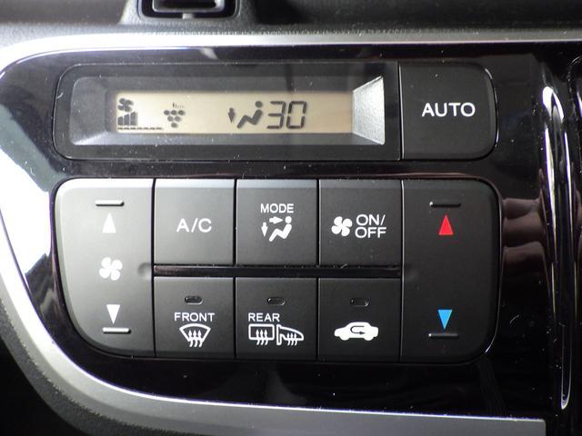 G・ターボLパッケージ 4WD 純正ナビ 純正エンスタ 両側電動スライド(28枚目)