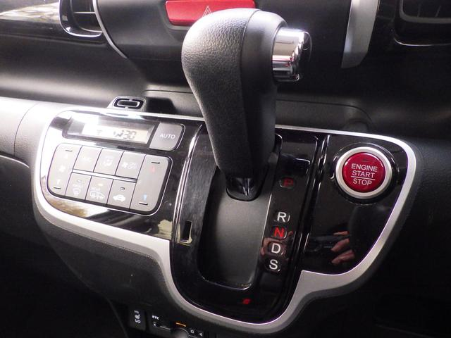 G・ターボLパッケージ 4WD 純正ナビ 純正エンスタ 両側電動スライド(31枚目)
