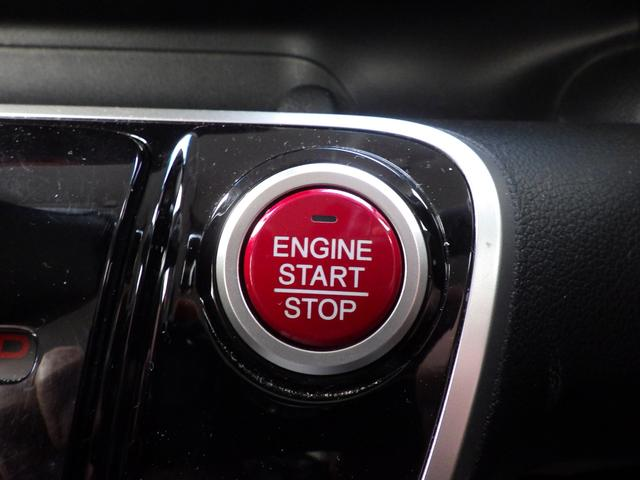 G・ターボLパッケージ 4WD 純正ナビ 純正エンスタ 両側電動スライド(32枚目)