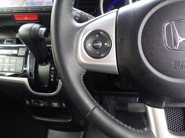 G・ターボLパッケージ 4WD 純正ナビ 純正エンスタ 両側電動スライド(33枚目)