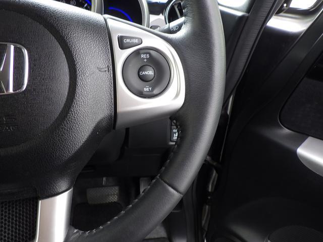 G・ターボLパッケージ 4WD 純正ナビ 純正エンスタ 両側電動スライド(34枚目)
