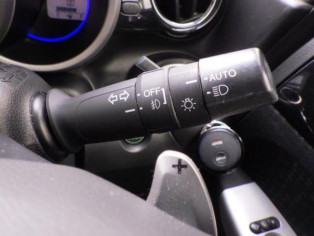 G・ターボLパッケージ 4WD 純正ナビ 純正エンスタ 両側電動スライド(36枚目)