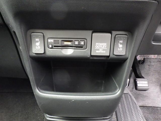 G・ターボLパッケージ 4WD 純正ナビ 純正エンスタ 両側電動スライド(41枚目)