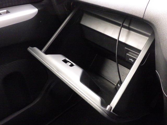 G・ターボLパッケージ 4WD 純正ナビ 純正エンスタ 両側電動スライド(45枚目)