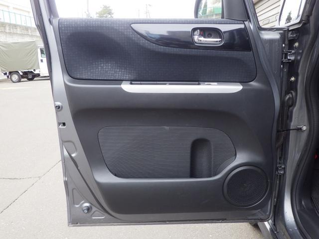 G・ターボLパッケージ 4WD 純正ナビ 純正エンスタ 両側電動スライド(59枚目)