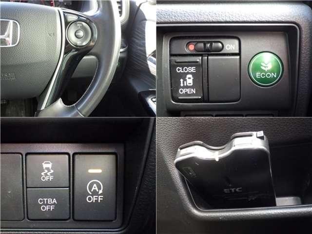 アブソルート 4WD 社外HDDナビ 衝突軽減 社外エンスタ(4枚目)