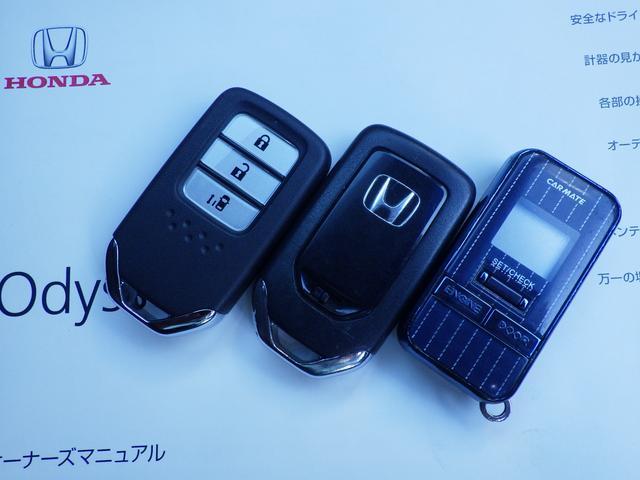 アブソルート 4WD 社外HDDナビ 衝突軽減 社外エンスタ(12枚目)