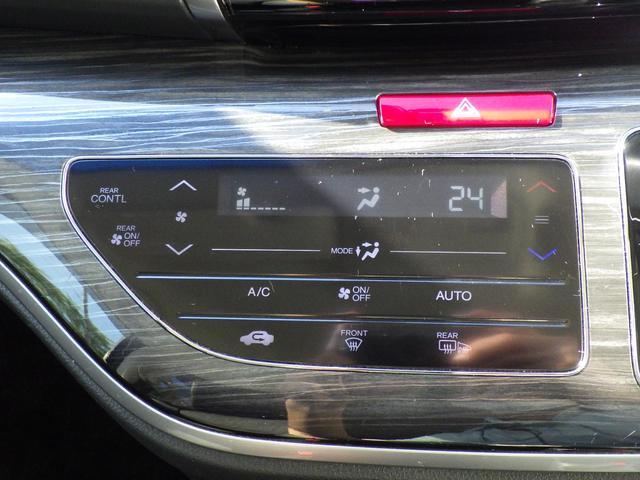 アブソルート 4WD 社外HDDナビ 衝突軽減 社外エンスタ(28枚目)