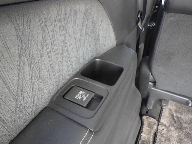 アブソルート 4WD 社外HDDナビ 衝突軽減 社外エンスタ(54枚目)
