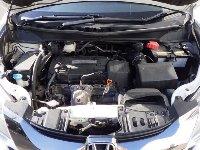 アブソルート 4WD 社外HDDナビ 衝突軽減 社外エンスタ(80枚目)