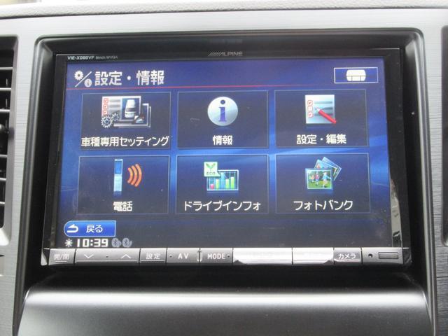 GTDITアイサイト4WD HDDナビ リアカメラ ターボ(20枚目)