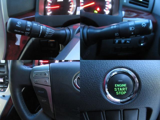 240S 4WD両側パワスラナビETCリアカメラリアモニター(4枚目)