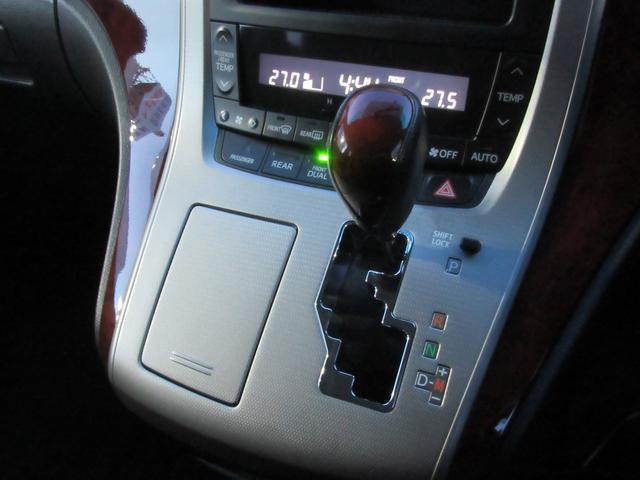 240S 4WD両側パワスラナビETCリアカメラリアモニター(8枚目)