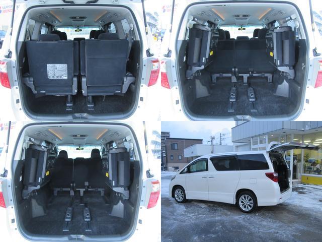 240S 4WD両側パワスラナビETCリアカメラリアモニター(12枚目)