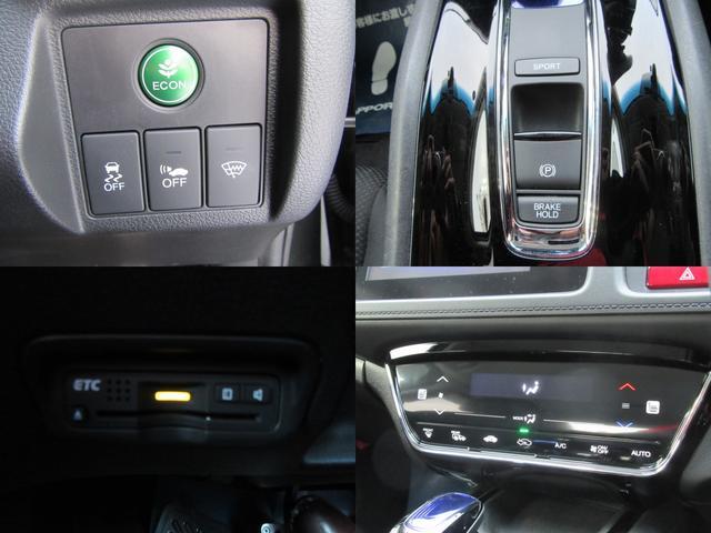 ハイブリッドX 4WD冬タイヤ付ナビELDリアカメラETC(4枚目)