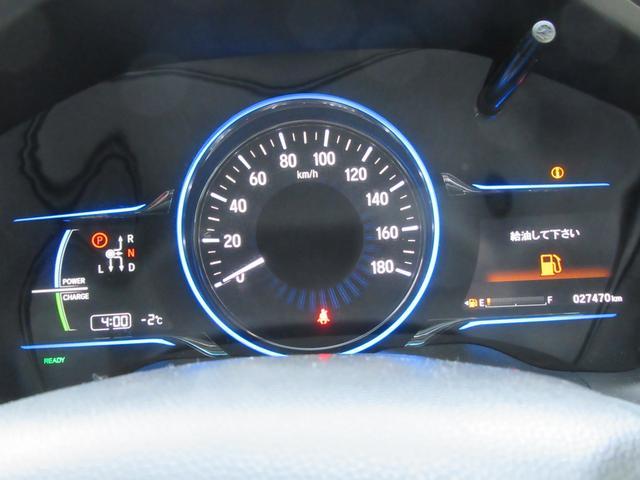ハイブリッドX 4WD冬タイヤ付ナビELDリアカメラETC(7枚目)