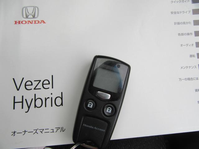 ハイブリッドX 4WD冬タイヤ付ナビELDリアカメラETC(9枚目)