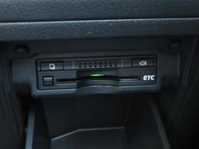 240S4WD両側パワスラナビETCリアカメラフリップダウン(4枚目)