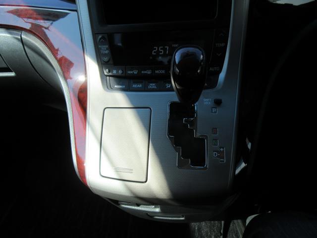 240S4WD両側パワスラナビETCリアカメラフリップダウン(8枚目)