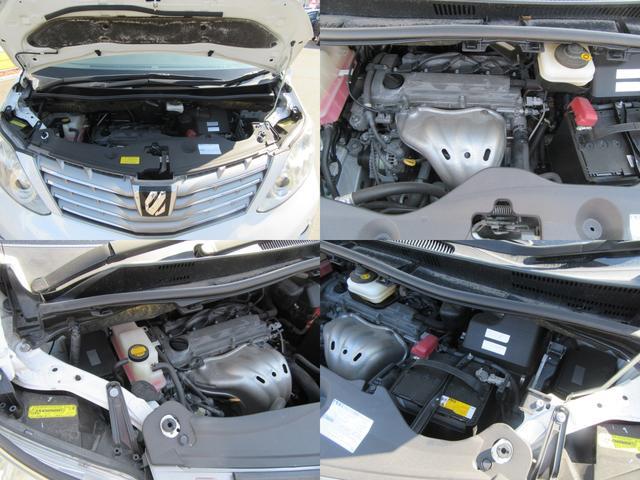 240S4WD両側パワスラナビETCリアカメラフリップダウン(19枚目)