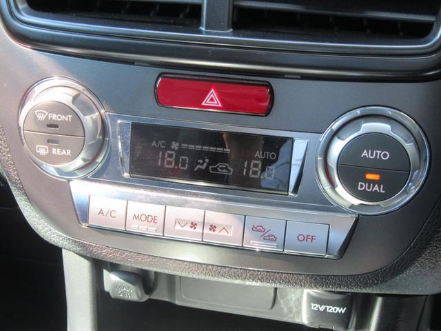 「スバル」「エクシーガ」「ミニバン・ワンボックス」「北海道」の中古車8