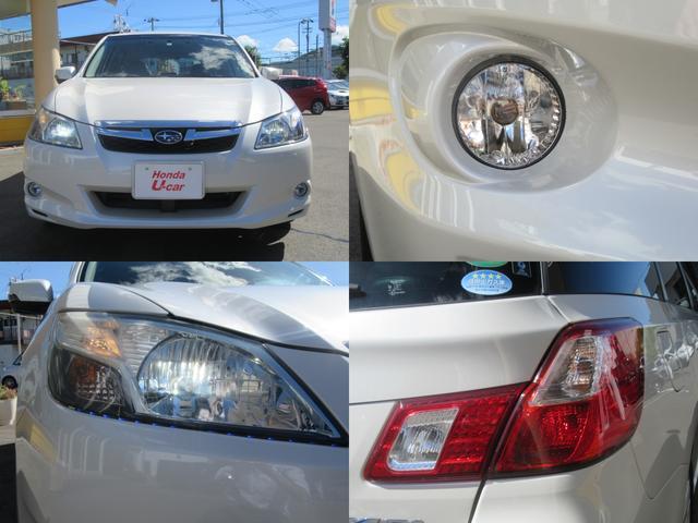 「スバル」「エクシーガ」「ミニバン・ワンボックス」「北海道」の中古車11