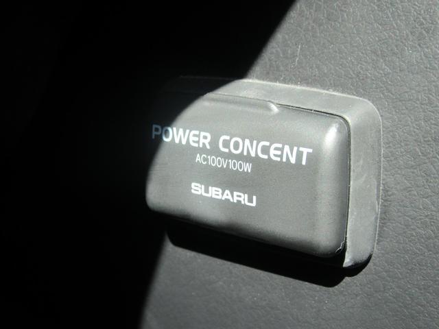 「スバル」「エクシーガ」「ミニバン・ワンボックス」「北海道」の中古車23