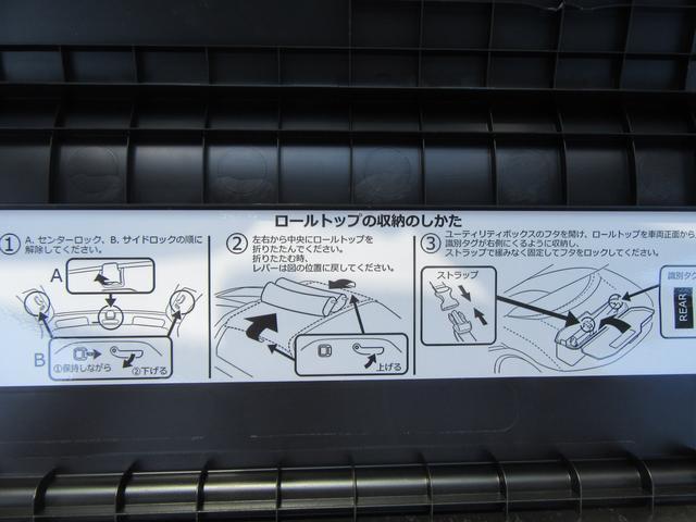 「ホンダ」「S660」「オープンカー」「北海道」の中古車23