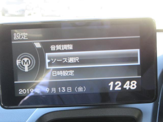 「ホンダ」「S660」「オープンカー」「北海道」の中古車55