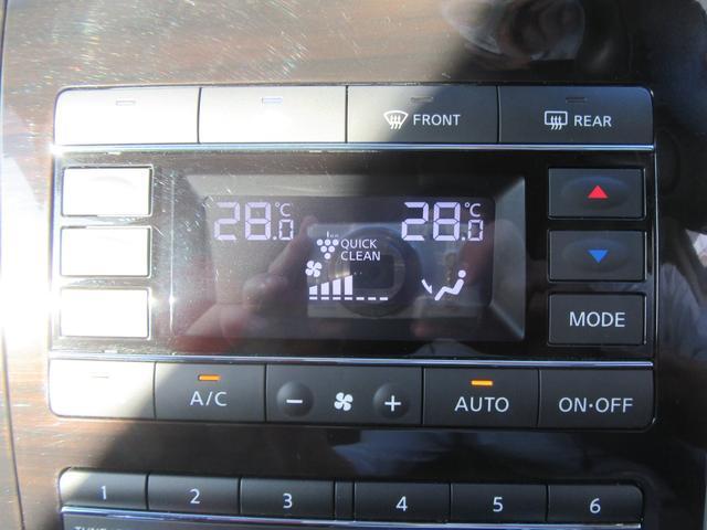 「日産」「エルグランド」「ミニバン・ワンボックス」「北海道」の中古車49