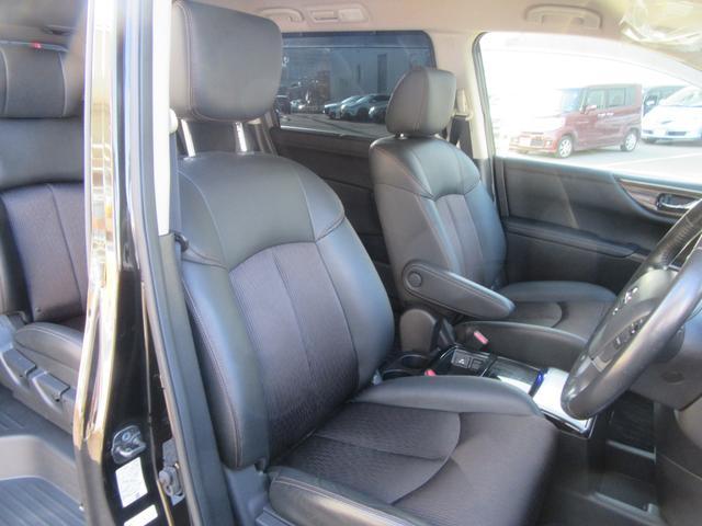 「日産」「エルグランド」「ミニバン・ワンボックス」「北海道」の中古車56