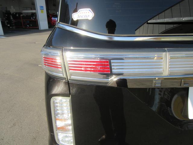 「日産」「エルグランド」「ミニバン・ワンボックス」「北海道」の中古車68