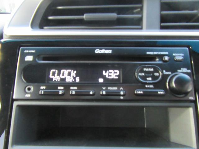 「ホンダ」「フィット」「コンパクトカー」「北海道」の中古車52