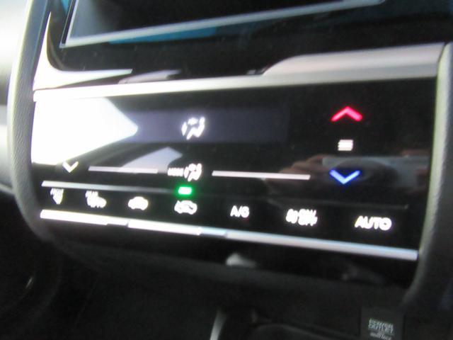 「ホンダ」「フィット」「コンパクトカー」「北海道」の中古車53