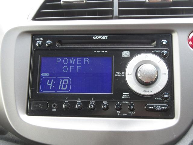 15XH 横滑り防止 純正CD HIDライト ETC(14枚目)