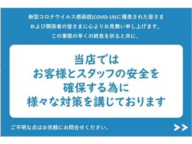ご覧いただき誠に有難うございます。札幌ホンダ西店でございます。お問い合わせは 011-665-2121 迄お願いします♪インターネットでのお問い合わせもお待ちしております。