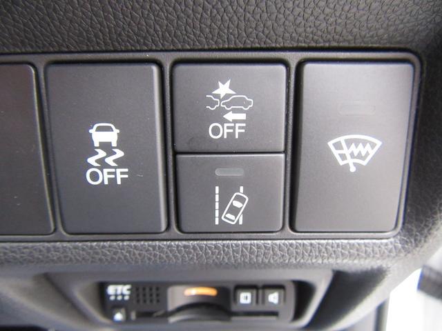■横滑り防止装置■雪道の発進や滑りやすい路面で不安定な車の滑りをトラクションコントロールと連動して制御してくれます☆