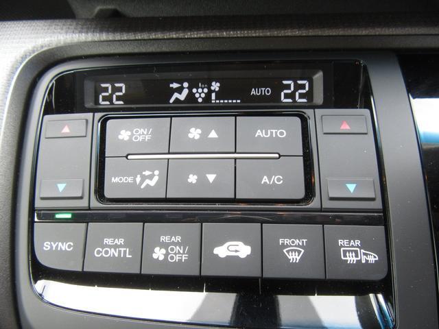 ■オートエアコン■車内をお好みの室温に自動で設定・調節が行えます。いつでも快適な室温で快適にドライブが可能♪