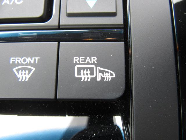 ドアミラーヒーター☆左右のミラーには熱線が入っております☆ミラーに雪が凍り付くのを防止します☆