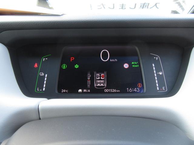 e:HEVホーム ホンダセンシング 横滑り防止 クルーズコントロール LEDライト オートライト オートエアコン スマートキー ドアミラーヒーター アイドリングストップ(8枚目)