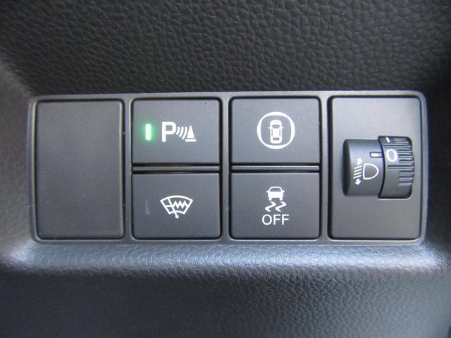 e:HEVホーム ホンダセンシング 横滑り防止 クルーズコントロール LEDライト オートライト オートエアコン スマートキー ドアミラーヒーター アイドリングストップ(14枚目)