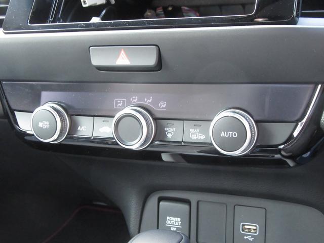 e:HEVホーム ホンダセンシング 横滑り防止 クルーズコントロール LEDライト オートライト オートエアコン スマートキー ドアミラーヒーター アイドリングストップ(15枚目)