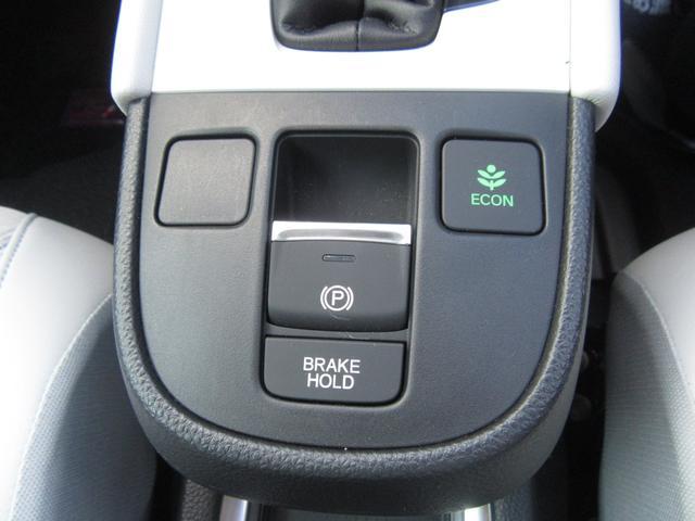 e:HEVホーム ホンダセンシング 横滑り防止 クルーズコントロール LEDライト オートライト オートエアコン スマートキー ドアミラーヒーター アイドリングストップ(16枚目)