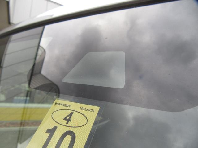 G・ホンダセンシング 衝突被害軽減ブレーキ 横滑り防止 クルーズコントロール レーンアシスト キーレスエントリー(20枚目)